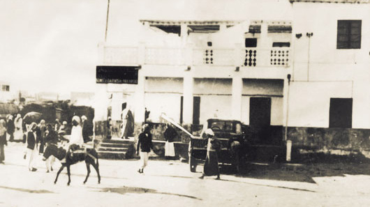 The first trading store in 1920