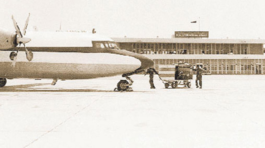 Doha airport in the 1960s