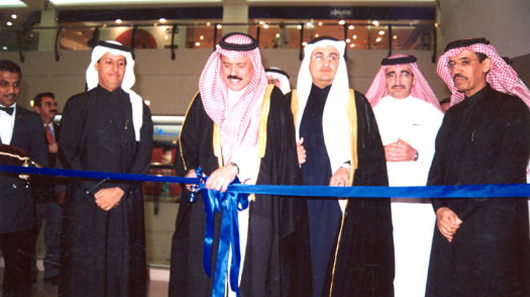 H.E. Abdulrahman bin Attiyah, Secretary General of the GCC and H.E. Sheikh Hamad Bin Faisal Bin Thani Al Thani, Minister of Economy and Commerce of Qatar opening Modern Home Department Store at City Center in December 2001