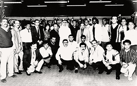 Modern Home staff in the late 70's