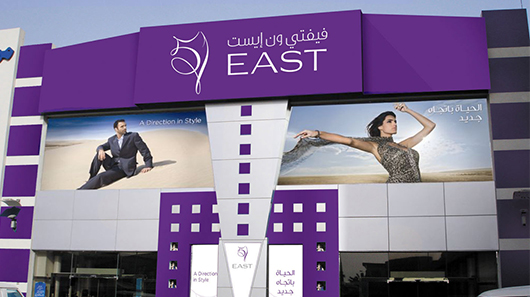 Fifty One East's store at Al Maha Center on Salwa Road