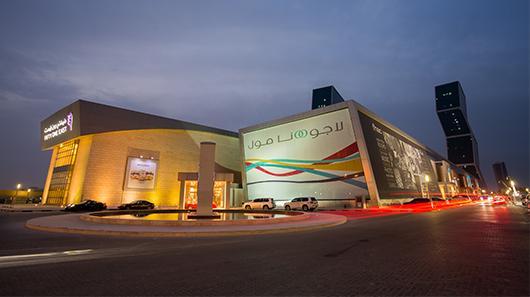 Lagoona Mall in the prestigious West Bay area.