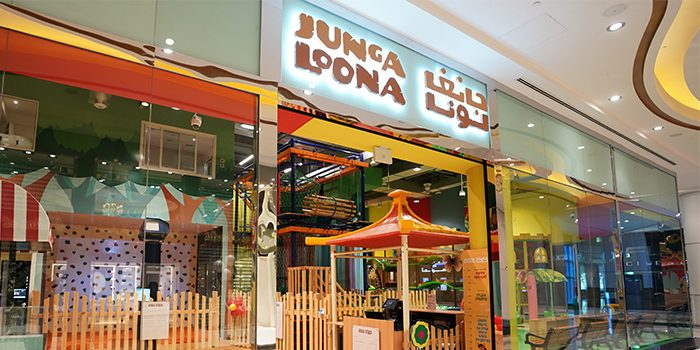 dh-jungaloona